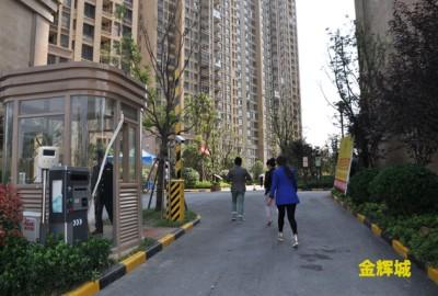 金辉城8# 装修工程开工—设计总监:唐振华