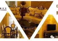 家装全包包括哪些?装修全包的优点?