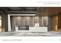 整装馆900m²设计方案