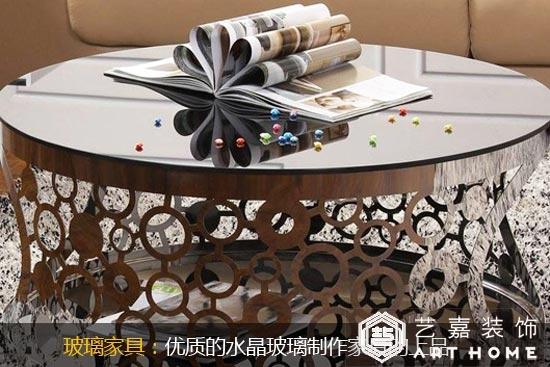 江苏艺嘉装饰设计工程有限公司 12