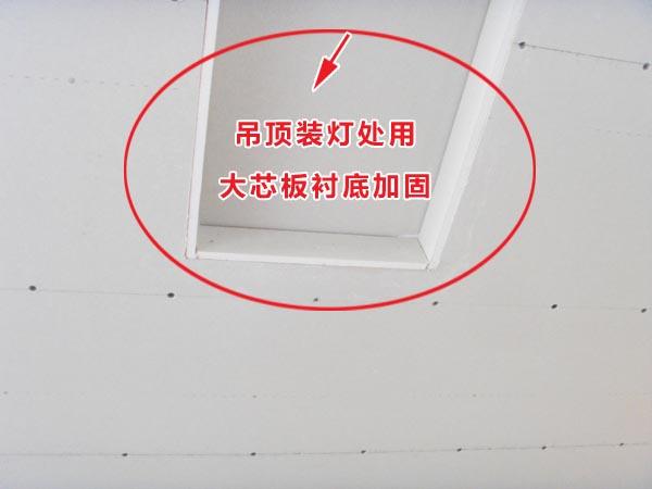 江苏艺嘉装饰设计工程有限公司 6