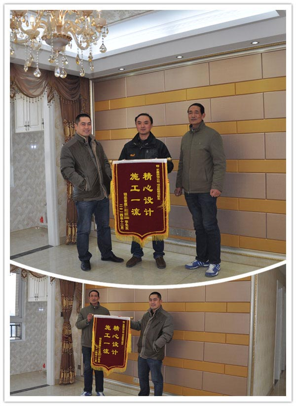 江苏艺嘉装饰设计工程有限公司 13