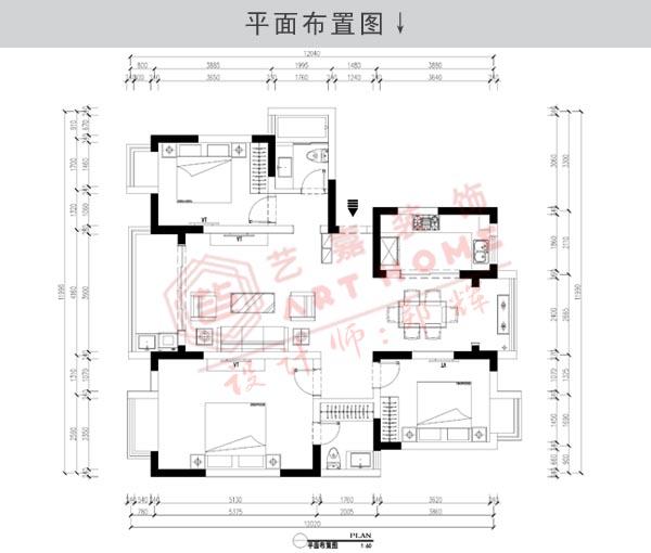 江苏艺嘉装饰设计工程有限公司 7