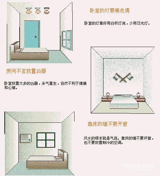 江苏艺嘉装饰设计工程有限公司 11