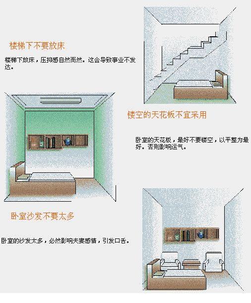 江苏艺嘉装饰设计工程有限公司 10