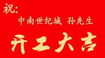 江苏艺嘉装饰设计工程有限公司 1