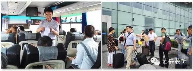 江苏艺嘉集团——2015年7月港澳之旅、厦门之旅