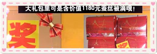 江苏艺嘉装饰设计工程有限公司 27