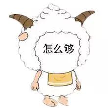 江苏艺嘉装饰设计工程有限公司 28