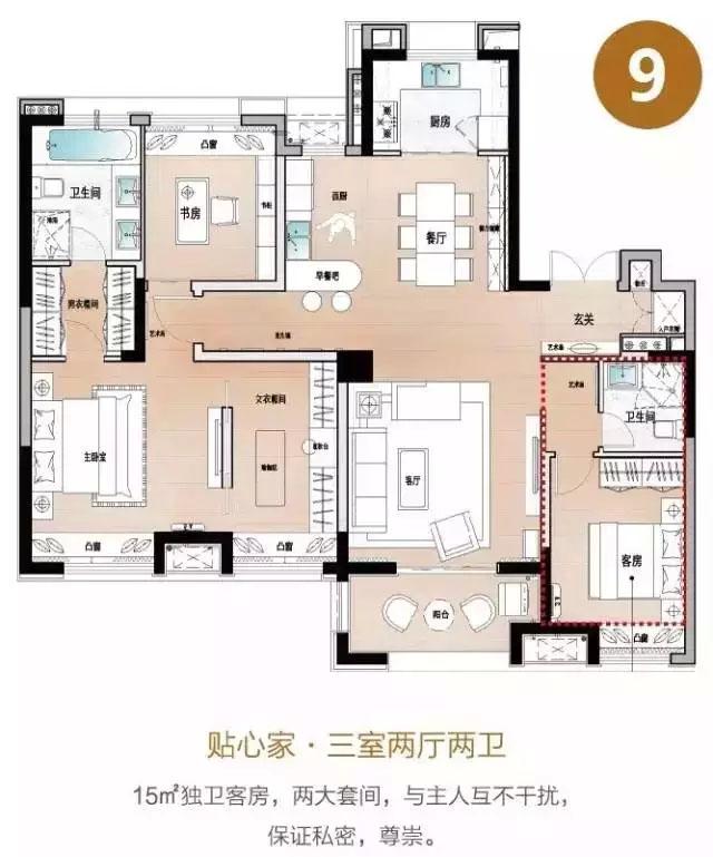 江苏艺嘉装饰设计工程有限公司 17