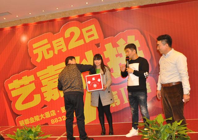 江苏艺嘉装饰设计工程有限公司 24