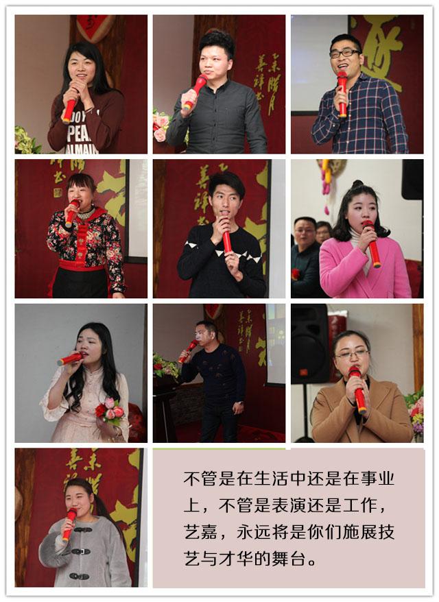 江苏艺嘉装饰设计工程有限公司 26