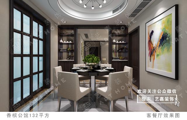 江苏艺嘉装饰设计工程有限公司 3